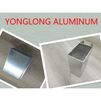 Buy cheap Mechanical Polishing Aluminum Window Profiles Shining Surface Silver White product