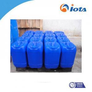 China Amino silicone oil emulsions on sale