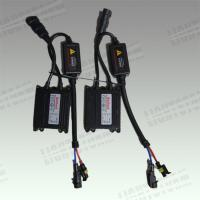 Buy cheap 75W/55W/35W HID Xenon Kits Products product
