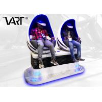 Buy cheap 360 Degree Rotational Full Movies 9d Virtual Reality cinema /  Double Seats VR Egg Chair product