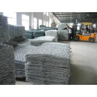 Buy cheap Gabion Hot Dip Wire Mesh product