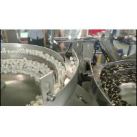 Buy cheap Automatic hardware screw counting packing machine product
