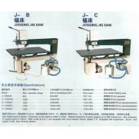 Buy cheap Diamond Jigsaw Die Board Maker Auto Bender Machine Equiped With Duest Device from wholesalers
