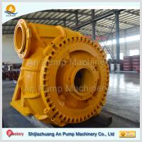 Buy cheap high efficiency power plant gravel dredge pump from wholesalers