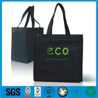 Buy cheap Customize non woven foldable eco bags product