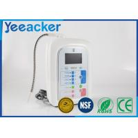 Buy cheap LCD Antioxidant Hydrogen Water Generator With 0.01 micron filtration accuracy product