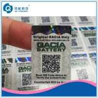 Buy cheap QR code sticker printing, security label sticker, security adhesive scratch off from wholesalers