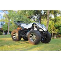 Buy cheap 13.9HP 250CC Youth Racing ATV Chain Drive ATV With Front Drum Brake from wholesalers