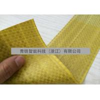 Buy cheap Scratch Prevention Wrapping Stretch Film , Protective Industrial Wrapping Film product
