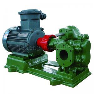 Buy cheap Lubrication Oil Transfer Centrifugal Gear Pump Viscous 5-1500 Cp Liquid USE product