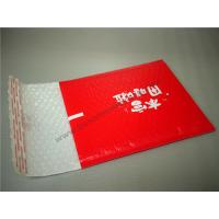 Quality 175x260mm #D Bubble Cushioned Mailers , Small Bubble Envelopes For Shipping for sale
