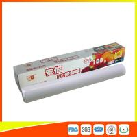 Buy cheap Clear Food Packaging Plastic Cling Film Roll Microwave Safe Eco Friendly product