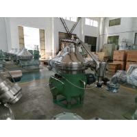 Buy cheap Dairy Skimming Disc Oil Separator With PLC Touch Screen Controller product