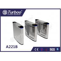 Quality Bi - Directional Swing Optical Barrier Turnstiles Gate With 35p/M Pass Rate for sale