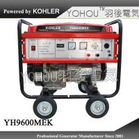 Buy cheap YOHOU AC single phase permanent magnet generator 6kw from wholesalers