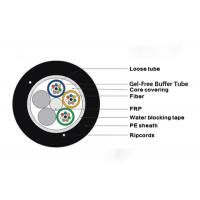 Buy cheap Armored Custom Fiber Optic Cables All Dry Loose Tube Single Mode Standard product
