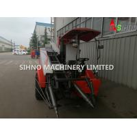 Buy cheap Agricultural Machinery Combine Harvester Peanut Harvester product