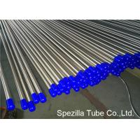 Buy cheap Welded 316L 1 inch square steel Instrument Tubing Tig Welding 1/2