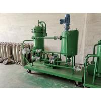 Buy cheap Automatic Vacuum Leaf Filter / Pressure Filtration System Oil Industry product