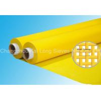 Buy cheap Yellow 80 32T Monofilament Polyester Mesh For Screen Printing , Low Elongation product
