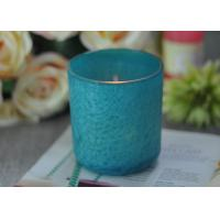 Buy cheap Beautiful Wedding Gift Feather Painted Glass Candle Holders Decorative Candle Jars product