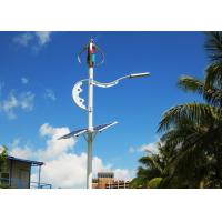 Buy cheap Outdoor Lighting Wind Solar Hybrid System , 7.5m Light Pole / 60W LED Lamp product
