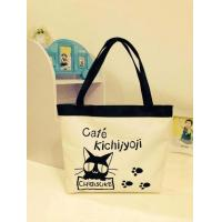 Buy cheap Attractive Style Canvas Bags, Canvas Tote Bag, Canvas Shopping Bag product