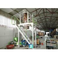 Buy cheap Garbage Bag Plastic Blown Film Machine Stable Bubble Frame Strong Sealing product