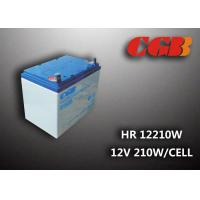 Buy cheap 12V 55AH HR Series High Rate Discharge Battery Rechargeable For Power Supply product