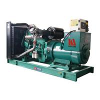 Small Portable Diesel Engine Generator Kaijie Yuchai Series Low Fuel Consumption
