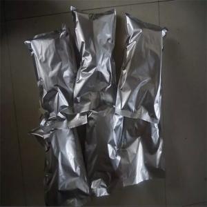 Buy cheap Ethyl Phenyl Ketone Chemical Reagents Propiophenone Liquid Legit CAS 93-55-0 product