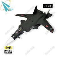 Buy cheap SU-47 8CH Electric large EPS foam rc airplane EDF jet from wholesalers