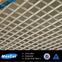 Quality Office hall interior decorative aluminium grid open cell ceiling panel for sale