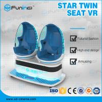 China 360 Degree Virtual Reality 9D VR Egg Chair Cinema Machine With 2 Seats on sale