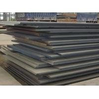 Buy cheap Cold Rolled Mild Steel Sheet product