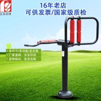 Strength Teenagers Outdoor Fitness Machines For Home Galvanized Steel Pipe