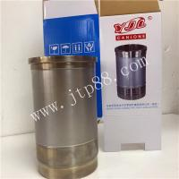Buy cheap High Level Cylinder Liner Sleeve For Excavator Engine Parts OEM 11012-96500-1 product