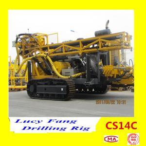 Geotechnical drilling rig, Geotechnical drilling rig online