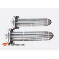 Buy cheap Flooded Shell And Tube Evaporator Corrosion Resistant Titanium Tube Material product