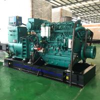 Buy cheap Air Cooling Cummins Marine Diesel Generator Set With Pre - High Water Temperature Alarm product