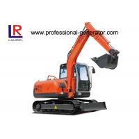 Buy cheap 45kn 50kw 2200RPM Heavy Construction Machinery / Bucket Excavator with Wide Operating Cab product