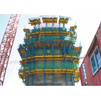 Buy cheap Professional Self Climbing Scaffold System , Auto Climbing Formwork System AC50-8 product