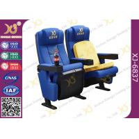 Buy cheap High Density Sponge Comfortable Home Cinema Theater Chairs With Drink Holder from wholesalers