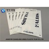 Buy cheap Chemical Products Packaging Form Fill Seal Film FFS Pouch Customized Color product