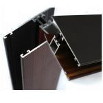 Buy cheap ポリカーボネートのための産業木製の終わりのアルミニウム プロフィールはOEM/ODMを広げます product