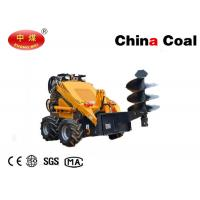 Buy cheap Skid Steer Stump Grinder Agricultural Machines 23HP Garden Stump Grinder Agriculture Equipment product