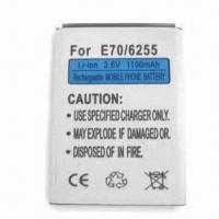 Buy cheap Mobile Phone Battery Pack, Suitable for Aftermarket Nokia 6255 product