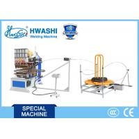 Buy cheap Industrial Automated Welding Machine CE/CCC/ISO Standard For Spiral Wire Fan Guards product