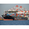 Buy cheap Frete de mar que envia a UAE, Irã, Arábia Saudita, Kuwait, Catar, Omã from wholesalers