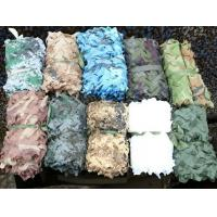 Buy cheap Hunting Camouflage Military Camo Netting Leaves Cover Shelter Net product